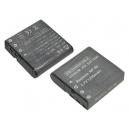 Casio NP-40 Li-ion 3.7V 1230mAh 4.6Wh