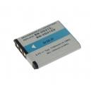 JVC BN-VG212 Li-ion 3.7V 1100mAh 4.1Wh
