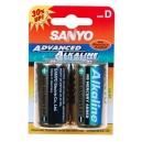 Nenabíjecí baterie D Sanyo Alkaline 2ks Blistr