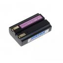 Nikon EN-EL1, Konica Minolta NP-800 Li-ion 7.4V 800mAh 5.9Wh verze 2012