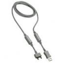 Originální Datový kabel Sony Ericsson DCU-60  pro Satio, W995i, Elm, Hazel