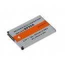 Samsung IA-BP90 Li-ion 3.7V 900mAh 3.3Wh