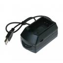 USB nabíječka AVEPU 110 pro Li-ion akumulátor Olympus Li-10B, Li-12B