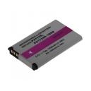 Toshiba PX1728 Li-ion 3.7V 1100mAh 4.1Wh