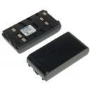 Two Ways Ni-Mh 6V 2100mAh 12.6Wh univerzální pro starší typy kamer