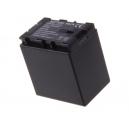 Baterie JVC BN-VG107, VG114, VG121, VG138 Li-ion 3.6V 4450mAh verze 2014
