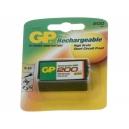 Nabíjecí Baterie 9V GP 200mAh Ni-Mh