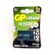 Baterie 9V Lithium - GP