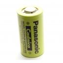 Nabíjecí Baterie SC 1700 mAh - Cadnica