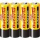 Tužkové baterie AA Ultra prima Bateria - 4ks