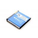 Baterie do mobilu Sony Ericsson Xperia mini, X8  Li-ion 3,7V 1200mAh (náhrada EP500)